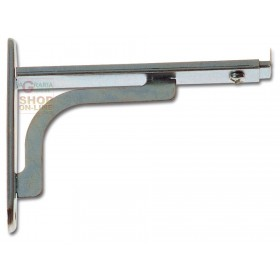 EXTENDABLE SHELF BRACKET IN NICKEL-PLATED STEEL CM. 20 - 30