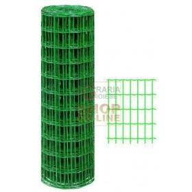 RETE METALLICA ELETTROSALDATA PLASTIFICATA ITALIA 75X60 MT. 10
