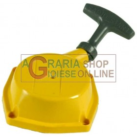 COMPLETE STARTER SUPPORT FOR CASTELGARDEN ALPINE BRUSHCUTTER (340272)