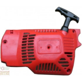 COMPLETE STARTER SUPPORT FOR CHAINSAW YD38
