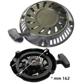 COMPLETE STARTER SUPPORT FOR DY194 JET SKY LAWN MOWER