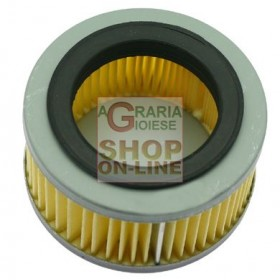 AIR FILTER FOR STHIL BLOWER MOD. BR320, BR400C, BR420