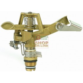 ADJUSTABLE SECTOR SPRINKLER IN ZAMAK BRASS 1/2 inch.