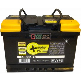 LONGLIFE CAR BATTERY 74Ah SEALED WITHOUT MAINTENANCE