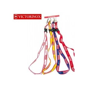 VICTORINOX BADGE HOLDER NYLON KEY RING
