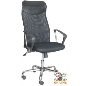 DIRECTIONAL ARMCHAIR SUN BLACK QZY-2501CX